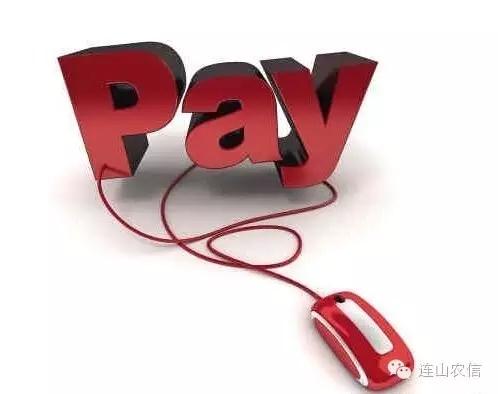 【支付结算专题】非现金支付工具知识普及